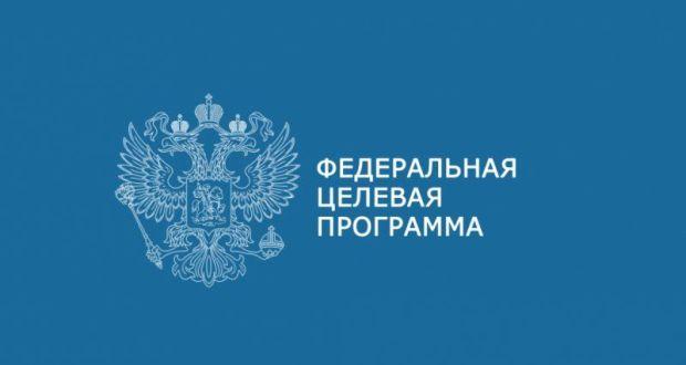 Ъ: Крым лучше Севастополя справился с ФЦП