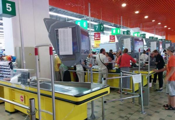 Сокращение сети супермаркетов «Ассорти» - еще не уход компании из Крыма