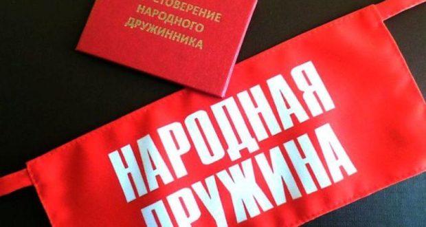 """""""Зубр"""", """"Порядок"""" и """"Центр"""" - в Крыму созданы ещё три народных дружины"""