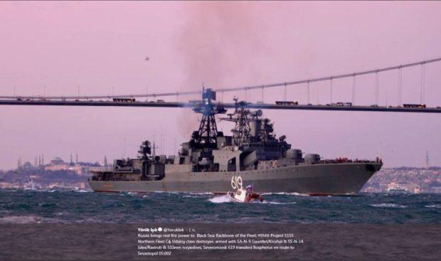 БПК «Североморск» вошел в Черное море. НАТО, привет