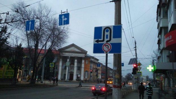 Поворот налево запрещен. В Симферополе, на перекрестке улиц Козлова и Севастопольской – новый знак
