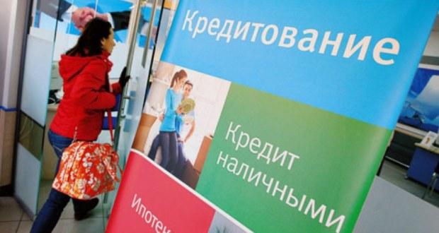 18 млрд рублей! Такова сумма кредитов, полученных в 2018 году бизнесом и населением Севастополя