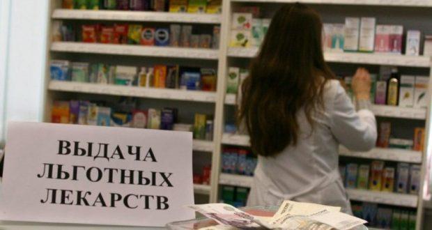 В Севастополе увеличилось число региональных лекарственных льготников