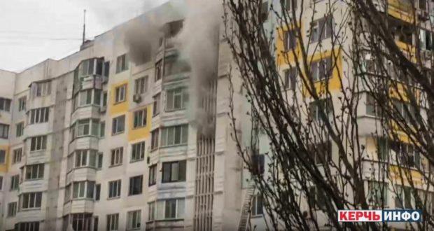 Пожар в Керчи: загорелась многоэтажка на Буденного