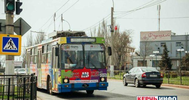В Керчи с улиц исчезли троллейбусы