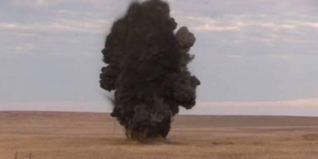 На пляже в Коктебеле нашли бомбу