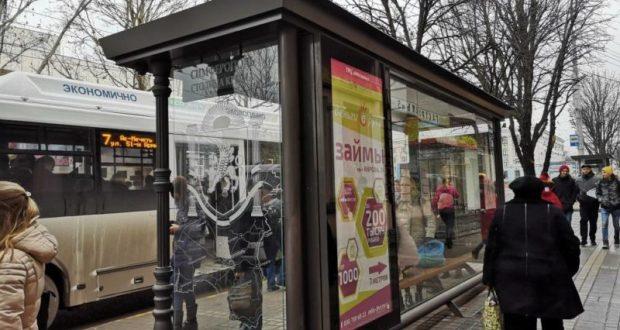 """В крымской столице хотят установить 75 """"умных остановок"""""""