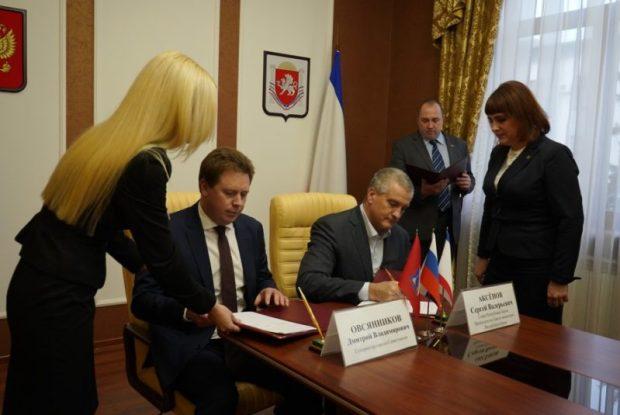 Крым и Севастополь подписали соглашение - намерены определить границы субъектов