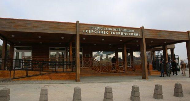 """""""Херсонес Таврический"""" приглашает! 8 Марта вход на территорию музея для женщин - бесплатный"""