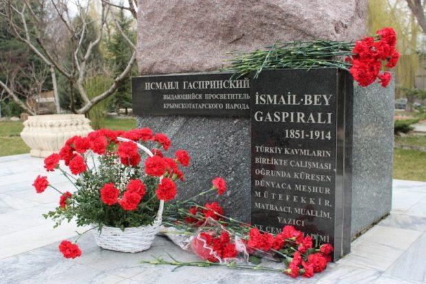В Симферополе вспоминали крымскотатарского просветителя Исмаила Гаспринского