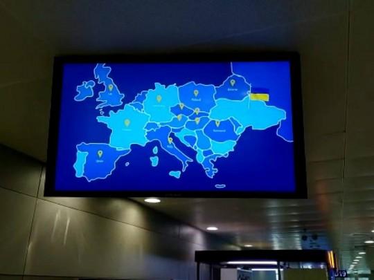 И снова «фантомные боли». В Киеве возбудили дело из-за карты Украины без Крыма