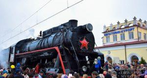 Как в Евпатории встречали Поезд Победы
