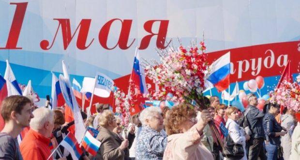 Первомай в Крыму. Куда сходить, что посмотреть