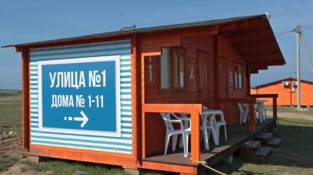 В Черноморском районе Крыма открылся автокемпинг «Оленевка Вилидж» на тысячу мест