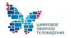 В Крыму определили порядок компенсации за покупку оборудования для приёма цифрового ТВ