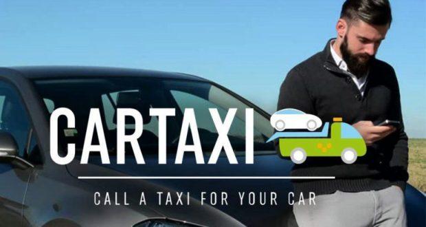 Лучший друг автомобилиста в поездке? CarTaxi - онлайн-сервис вызова эвакуатора