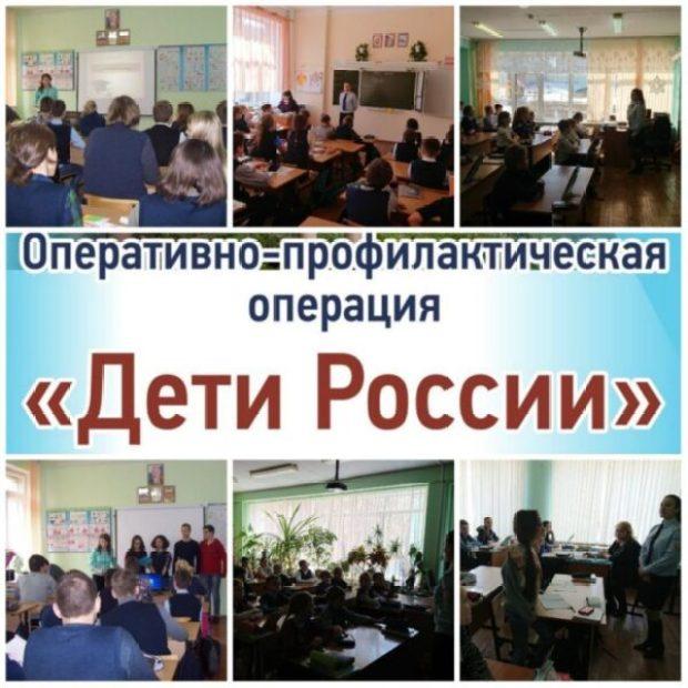 В Крыму полиция проводит антинаркотическую операцию «Дети России»