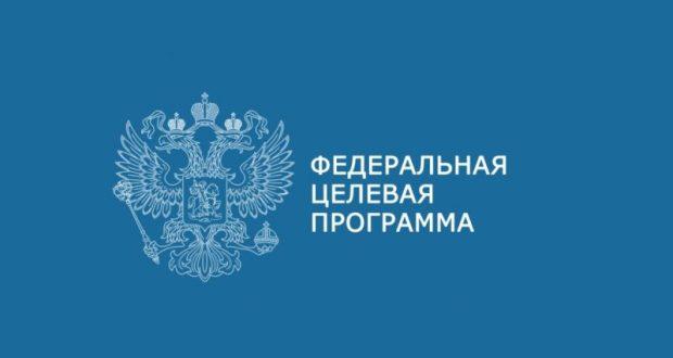 Крымскую ФЦП могут продлить до 2025 года