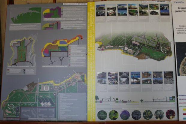 В Севастополе определили лучшую концепцию набережной Парка Победы