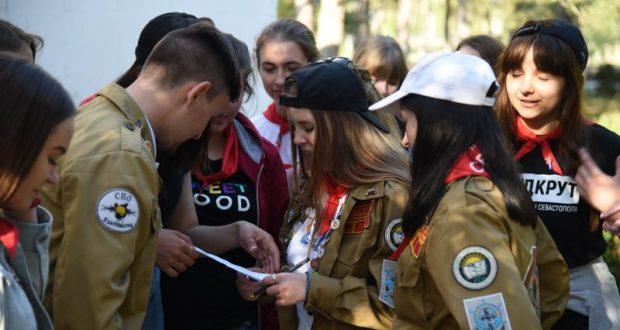 В Севастополе анонсируют выездной инструктив для вожатых