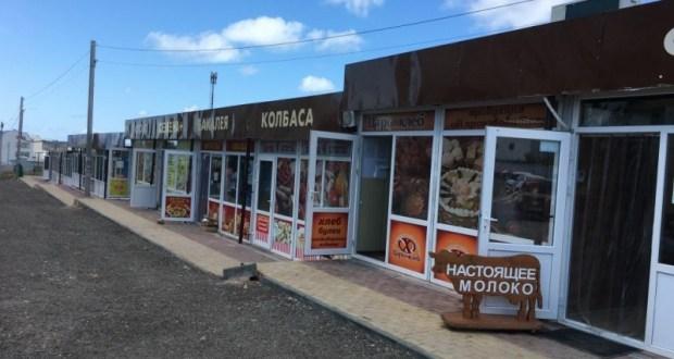 Севастопольский городской суд запретил ярмарку
