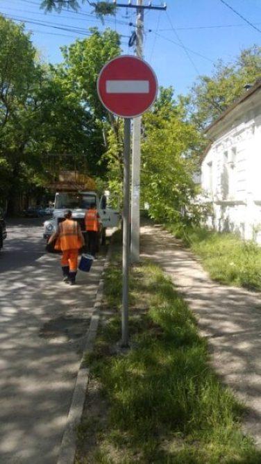 """Симферополь """"обрастает"""" дорожными знаками"""