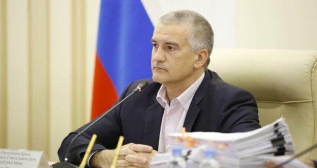 В Крыму общественный транспорт, в котором не установлена система «ГЛОНАСС», на маршруты не выйдет