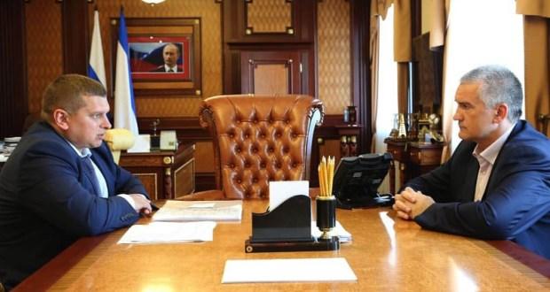 Сергей Аксёнов провёл встречу с ИО главы администрации Евпатории