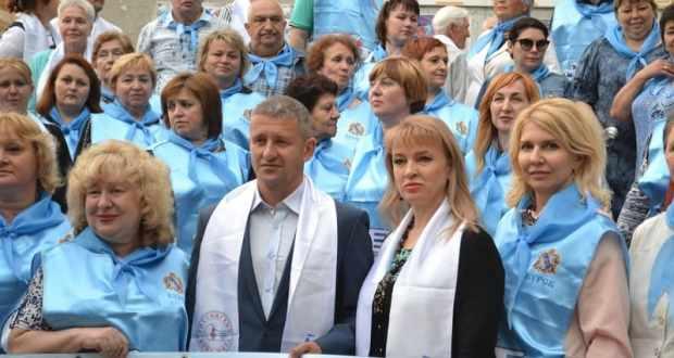 «Доброволец», Российский фонд мира, народная дипломатия