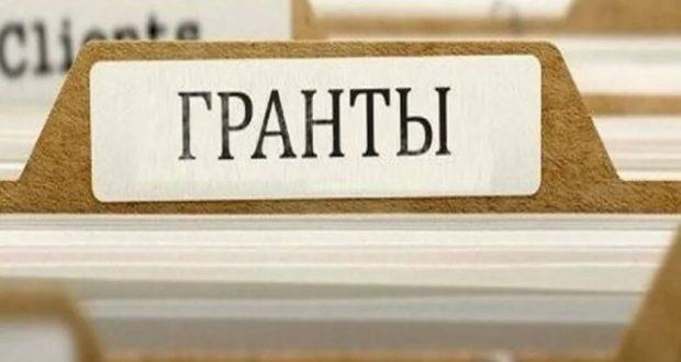 Госкомнац Крыма принимает документы на предоставление грантов