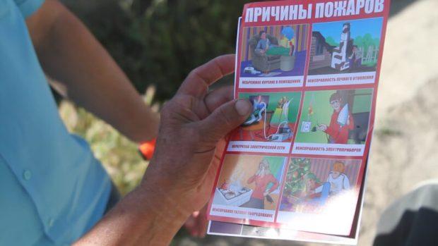 В Севастополе специалисты проводят в дачном секторе спецрейды
