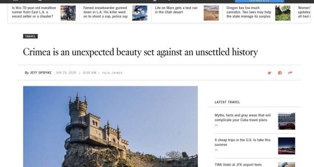 Американское издание «Los Angeles Times» призвало соотечественников посетить Крым