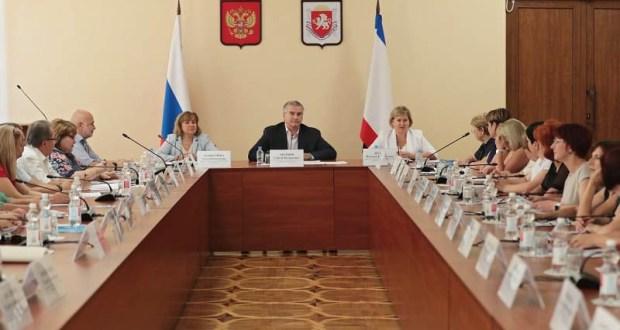 Сергей Аксёнов провёл заседание Совета руководителей общеобразовательных организаций Крыма