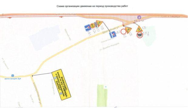 С субботы и до октября перекроют выезд из поселка Зуя на трассу «Таврида»