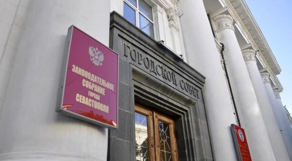 Правительство Севастополя жалуется на нежелание депутатов Заксобрания работать