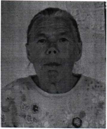 Внимание! В Крыму разыскивают пожилую женщину - пропала Анастасия Денисенко