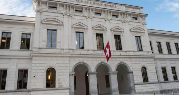 Россия обжаловала в суде Швейцарии решения по «крымским искам» Украины