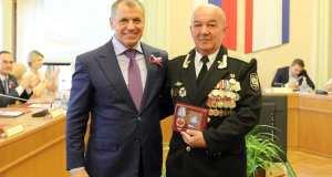 Накануне Дня России в Госсовете Республики торжественно вручали награды крымчанам