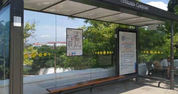 Передвижение общественного транспорта Севастополя можно отследить онлайн