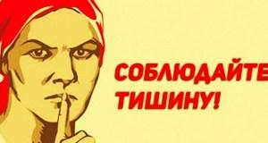 Крымский парламент установил административную ответственность за нарушение тишины и покоя граждан