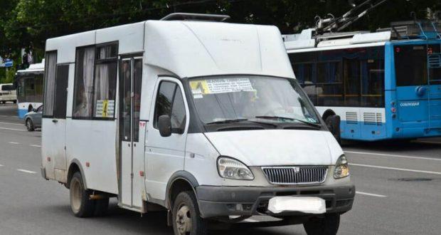 В Симферополе сняли с маршрута недобросовестного перевозчика. «Четверки» пока нет, вместо нее - №93