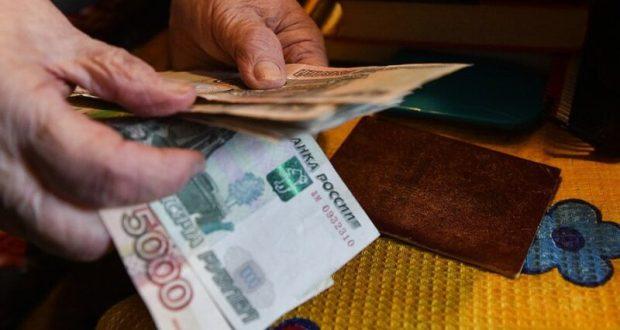 В России хотят повысить прожиточный минимум
