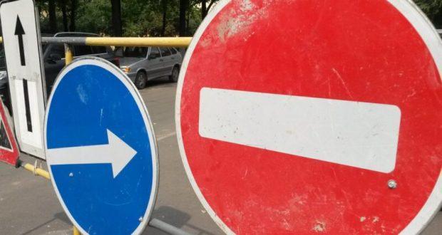 В Севастополе - временное ограничение движения транспортных средств