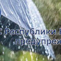 Во вторник крымчан и гостей полуострова погода не порадует. МЧС штормовое предупреждение не отменяет