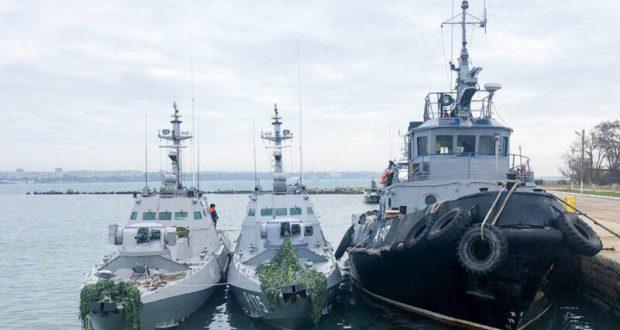 Расследование дела о провокации ВМСУ в Керченском проливе завершено