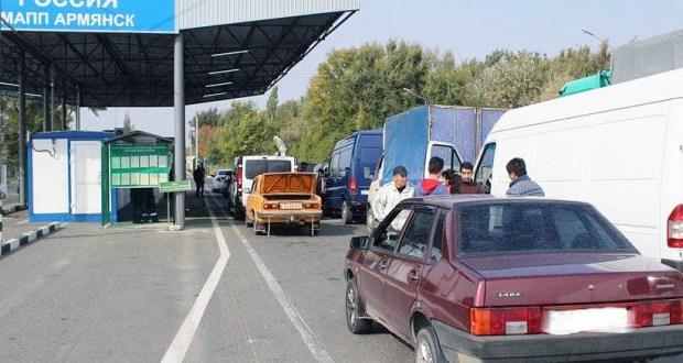 На границе Крыма задержан гражданин Украины, подозреваемый в убийстве