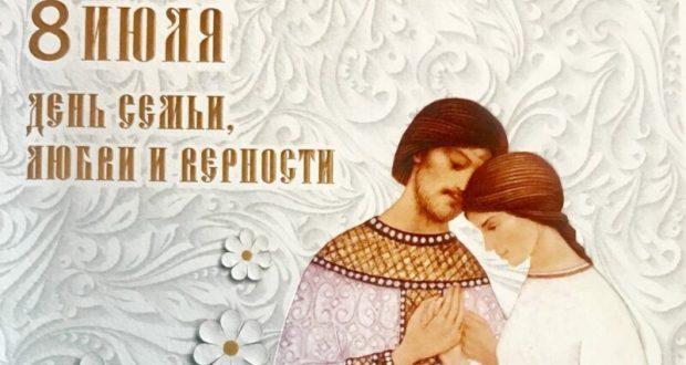 7 июля в Севастополе - фестиваль в честь дня памяти святых Петра и Февронии