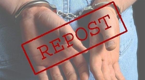 Перепост в соцсетях наказуем. Случай в Судаке