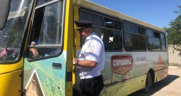 Итоги операции «Автобус» в Симферополе