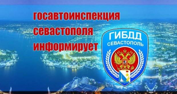 Хроника ДТП на дорогах Севастополя, как сводка боевых действий: за неделю 15 человек ранено, один погиб